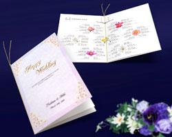 「さくら」デザインのパンフレット